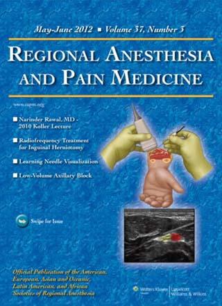 Регионарная анестезия